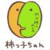 柿っ子ちゃんロゴ