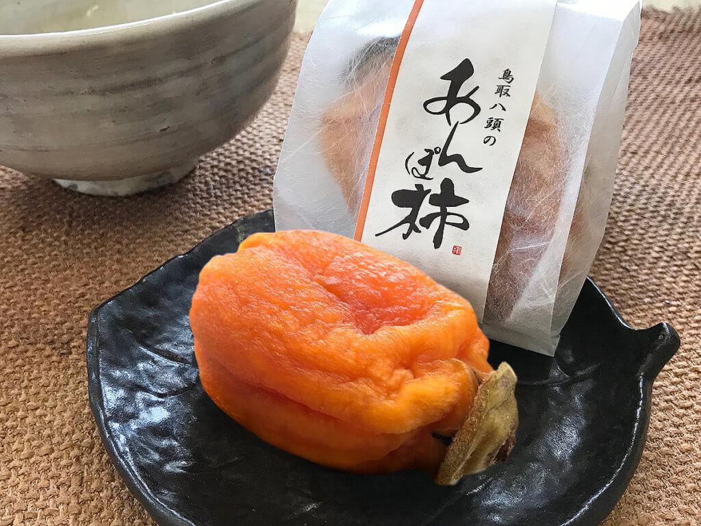 あんぽ柿パッケージ1