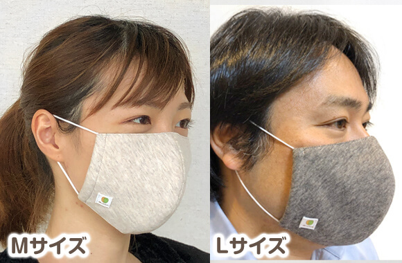 柿渋染め/冬向けオーガニック綿 消臭・抗菌立体マスク