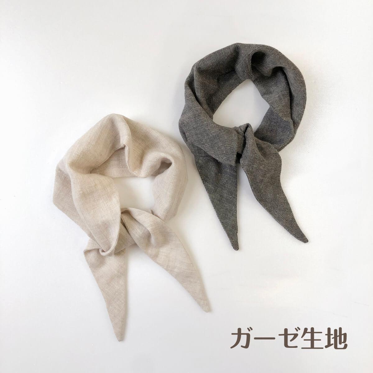 柿渋染め/爽やかガーゼオーガニック綿 消臭・抗菌UVカットスカーフ